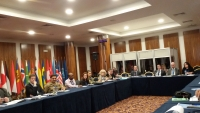 Participation of SEEBRIG's personnel in Lesson Identified Conference of Exercise BOSNIA I HERCEGOVINA Sofia (Na 2), 29 -  31 January 2018